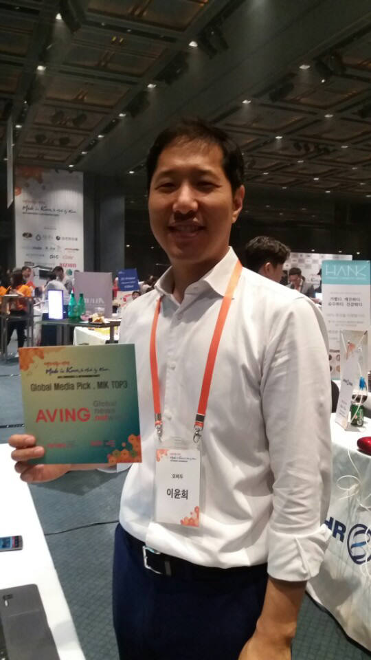 이윤희 모비두 대표는 삼성전자, 퀄컴을 거치고 창업에 도전했다.