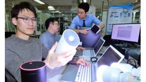 한국정보통신기술협회(TTA) 글로벌 IoT 시험인증센터 확대한다.