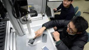 [뉴스해설]글로벌IoT시험인증센터 'IoT 전진기지'