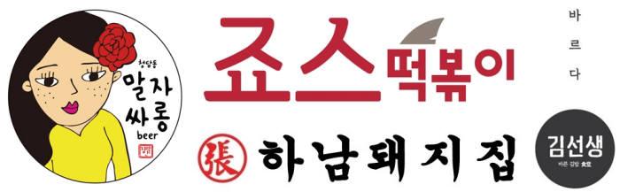 사진=각사 제공