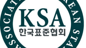 표준협회, ISO37001 기술전문가 과정 무료 교육