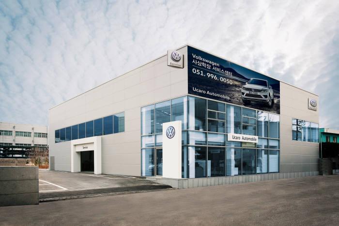 폭스바겐 공식딜러 공식딜러 유카로오토모빌은 부산 사상구 학감대로에 부산 사상학장 서비스센터를 신규 오픈했다.