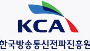 KCA, 국가기술자격검정 필기시험 합격자 발표