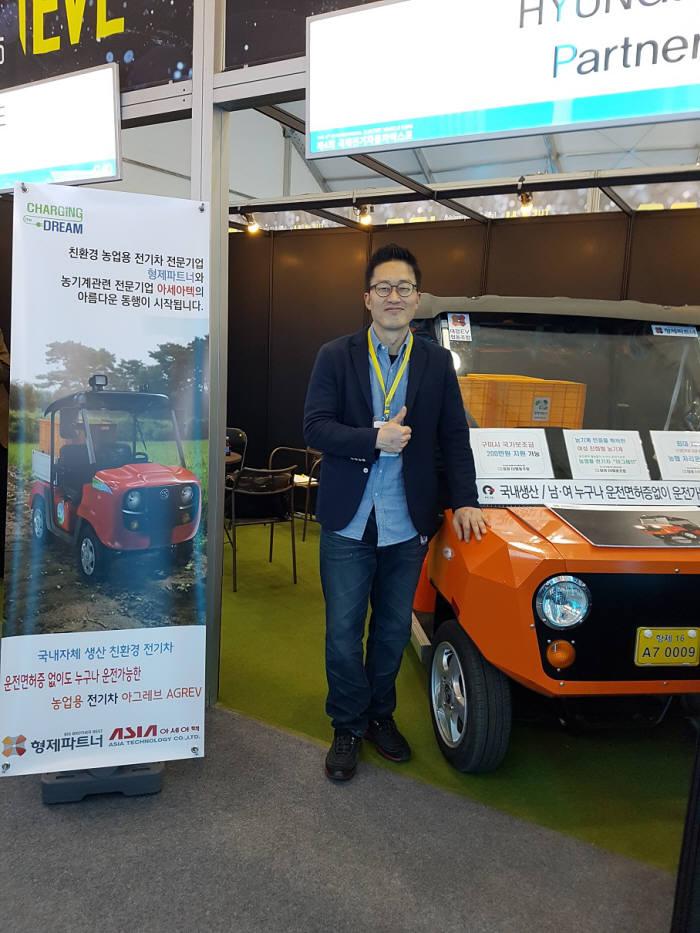 김정완 형제파트너 대표가 제4회 국제전기자동차엑스포에서 기념촬영하고 있다.