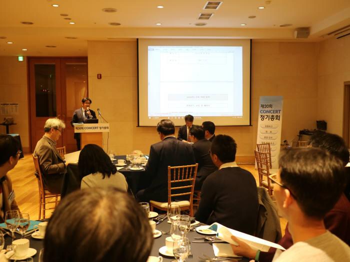 한국침해사고대응팀협의회는 17일 제20회 정기총회를 개최했다.
