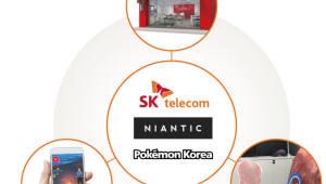 4000여 SK텔레콤 대리점, '포켓스탑'으로 변신