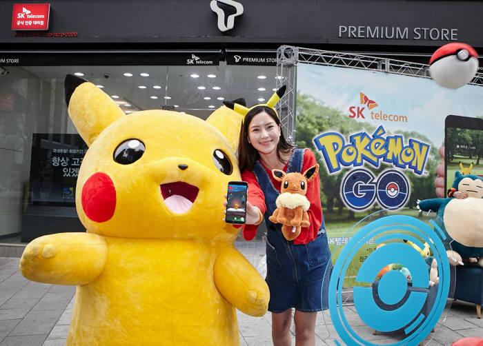 SK텔레콤은 위치기반 AR 모바일 게임 '포켓몬 GO' 공동 제작사 '나이언틱', '포켓몬코리아'와 파트너십을 체결, 21일부터 공동 마케팅을 실시한다.
