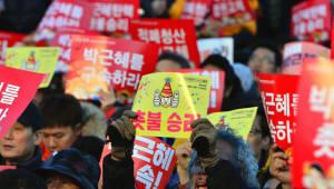 박 前 대통령, 내일 검찰 출석…파면 이후 첫 메시지 밝힌다
