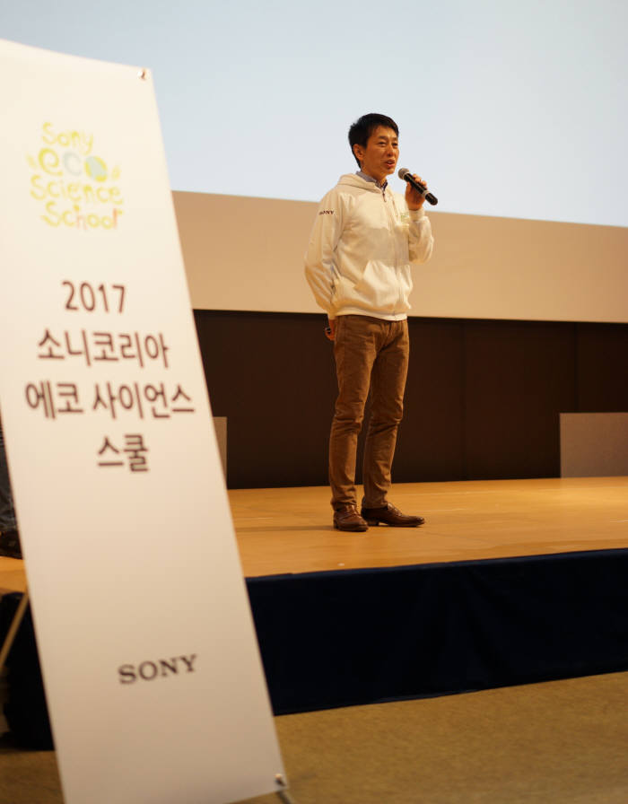 부산시청자미디어센터와 함께하는 '제 13회 소니코리아 에코 사이언스 스쿨' 성료