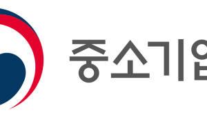 중기청, 알리바바닷컴에 중소·중견기업 유망 품목 특화 클러스터 구축