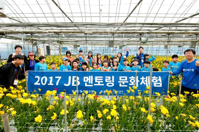 JB금융그룹 전북은행 직원들이 지난 18일 전라북도 완주군의 한 농가에서 진행된 '2017 JB 멘토링 문화체험' 행사에 참여해 지역아동센터 아동들과 기념촬영 하고 있다.