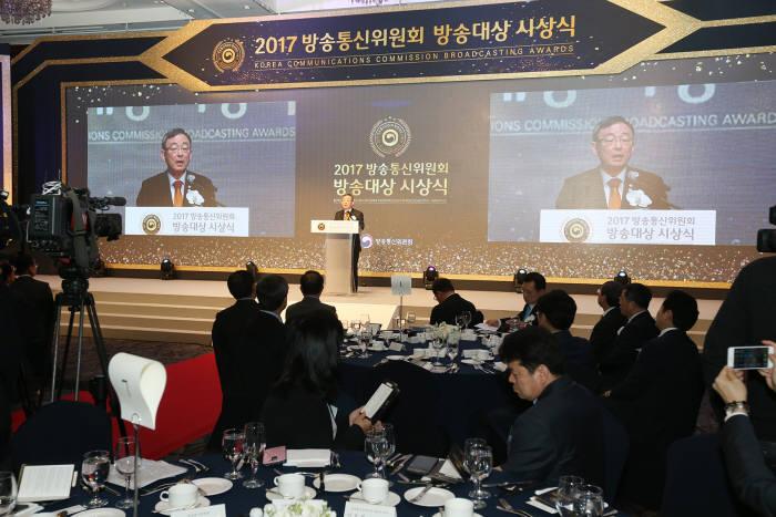 방송통신위원회가 20일 소공동 롯데호텔에서 '2017 방송통신위원회 방송대상' 시상식을 개최했다.