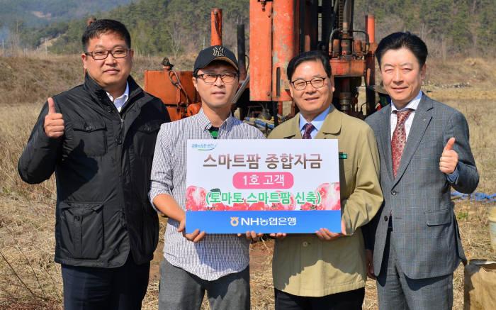 최양언 농업인(왼쪽 두번째)와 농협 관계자들이 기념촬영했다.
