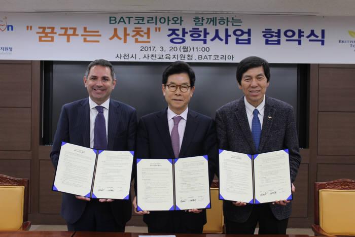 (왼쪽부터) 토니 헤이워드 BAT 코리아 사장, 송도근 사천시장, 김정규 사천교육지원청 교육장
