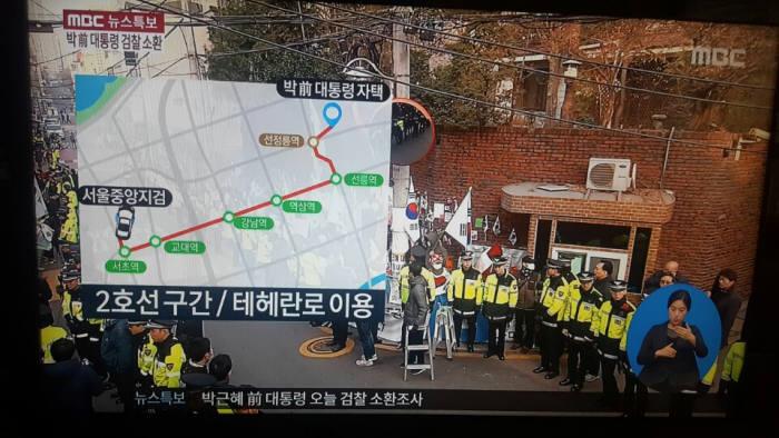 지상파 방송사들이 뉴스 특보로 박근혜 전 대통령의 검찰 출두 모습을 생중계한다.