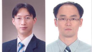 한국세라믹기술원, 고성능 SOFC 제조기술 개발