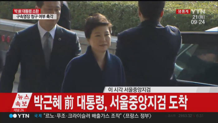 [박 전 대통령 검찰 소환]사저 나선지 10분만에 서울중앙지검 도착