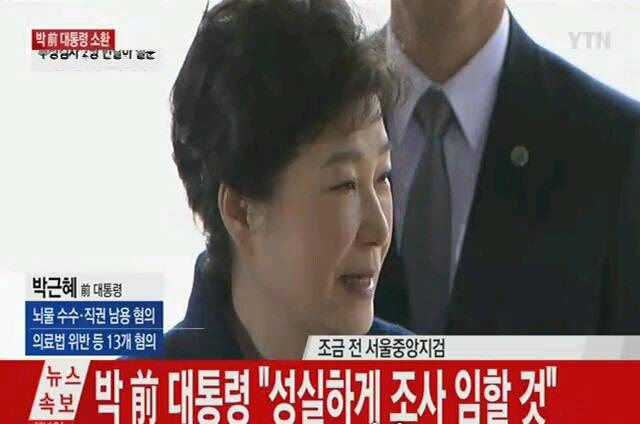 """[박 전 대통령 검찰 소환]""""조사에 성실히 임하겠다""""…파면 후 첫 메세지"""