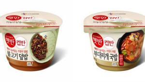 CJ제일제당, '햇반 컵반' 신제품 2종 출시