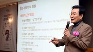 """변재일 의원 """"대연정으로 4차 산업혁명 대비"""""""