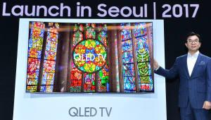 삼성전자 신형 QLED TV 국내 출시