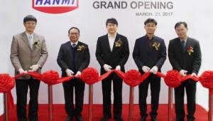한미반도체 중국 현지 사무소 '한미차이나' 공식 오픈