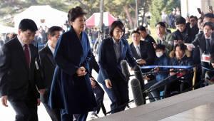 [朴 전대통령 검찰 소환] 검찰, 박근혜 전대통령 조사 14시간만에 완료