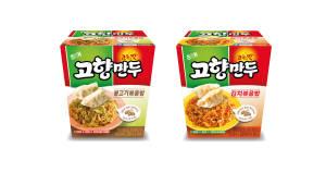 세븐일레븐 '고향만두밥' 2종 출시…모디슈머 트렌드 열풍