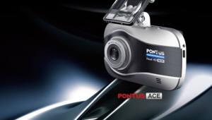 현대폰터스, 전후방 HD 2채널 블랙박스 '폰터스 ACE' 출시