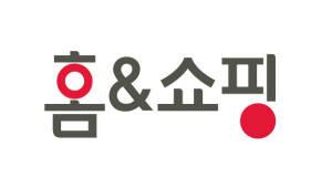 """홈앤쇼핑, 서울 마곡 신사옥 준공식...""""랜드마트로 육성"""""""