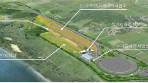 르노그룹, 대구에 차량시험센터 설치한다