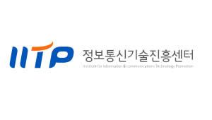 IITP, 스마트미디어 기술사업화 본격 지원