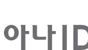 아시아나IDT, 빅데이터 수집·분석 솔루션 '인사이트아이2.0' 출시