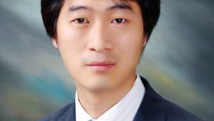 한병섭 전남대 교수, 한국무역연구원 학술대상 수상