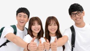 무역협회, 24일 코엑스서 '일본취업 성공전략 설명회' 개최