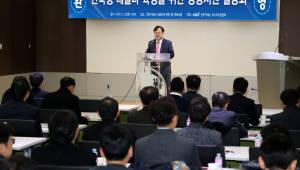 거래소, 한국형 테슬라 육성 상장 지원 설명회 29일 부산서 개최
