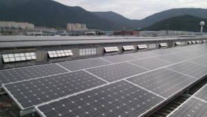 부산시, 산업단지 공장지붕 이용 클린에너지 생산