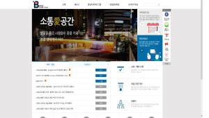 부산시 부산창업포털에서 9개 창업기업 크라우드 펀딩 진행