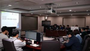 {htmlspecialchars(미래부·KISA, 국제 공동 모의훈련으로 사이버위협 대응태세 점검)}