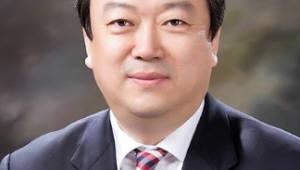 김명술 광주전남벤처기업협회장 취임