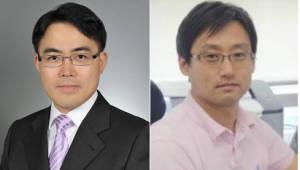 포스텍-유니스트 공동연구팀, 포토리소그래피 적용 가능한 고분자 반도체 개발