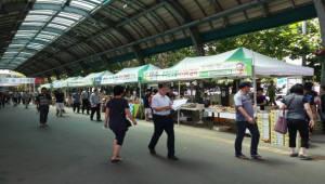 중소기업유통센터·마사회 25~26일 '아임쇼핑 오픈마켓'