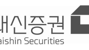 대신증권 주총, 이어룡 회장 사내이사로 재선임