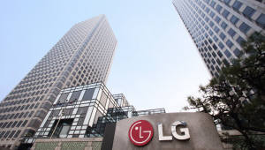 LG그룹 70년...150조 글로벌기업으로 도약