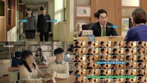 SC제일은행, 국민이 선택한 좋은 광고상 수상