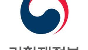 기재부, '경제교육포털' 27일부터 서비스
