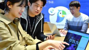 네이버, 웨일 확장 앱 스토어 '웨일스토어' 출시한다