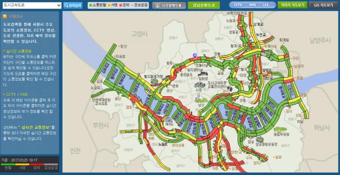 2017년 3월 23일 오후 7시경 서울시 도시고속도로 상황. 초록색은 원활, 노란색은 서행, 빨간색은 정체구간을 나타낸다. (출처: 서울도시고속도로 교통정보)