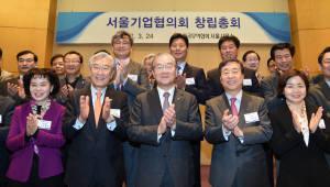 무역협회 서울기업협의회 창립…초대 회장에 이태용 아주그룹 부회장