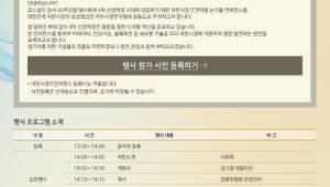 {htmlspecialchars(코스콤, 창립 40주년 기념 '자본시장 IT콘퍼런스 2017' 4월 18일 개최)}